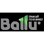 Климатическое оборудование от компании Ballu