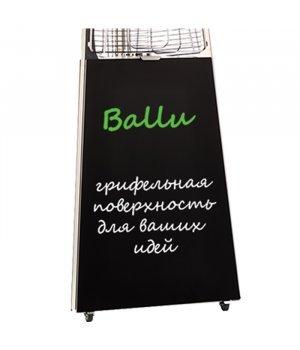 Грифельная рекламная поверхность для уличных обогревателей Ballu (БРГМ)