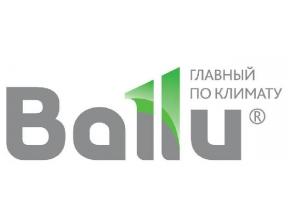 Новинка от BALLU INDUSTRIAL GROUP – осушитель воздуха BDF2-20DEN3