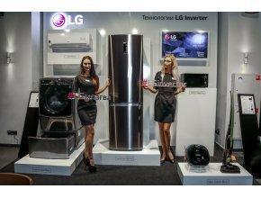 Умные инверторные технологии LG для комфортного и рационального стиля жизни