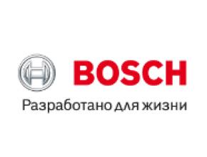 «Бош Термотехника» представила высокотехнологичные новинки отопительного рынка на AquaTherm 2018