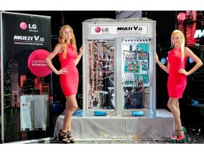 VRF система LG Multi V IV: технологии превосходства