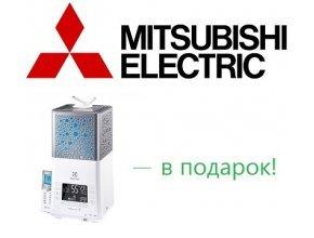 Акция при покупке кондиционеров Mitsubishi Electric